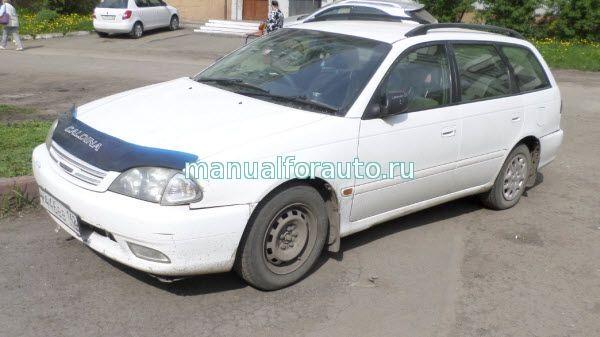 Тойота Калдина Ремонт