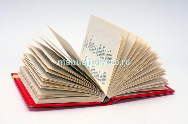Приморско-русский словарь