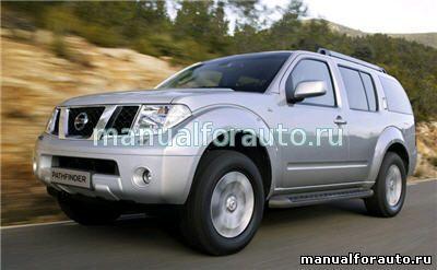 Nissan Pathfinder Ремонт