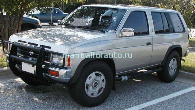 Nissan Pathfinder мануал
