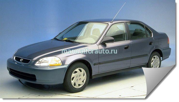 Хонда Цивик Ремонт