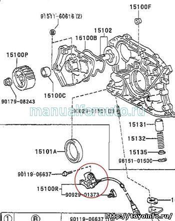 Ремонт двигателя 3S-FE