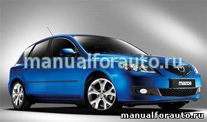 Mazda 3 ремонт
