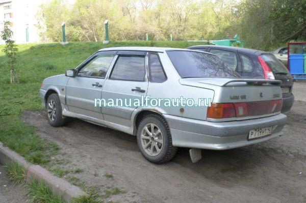схема электрооборудования форд эскорт 1996