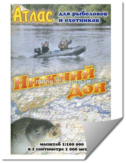 Нижний Дон для рыбаков