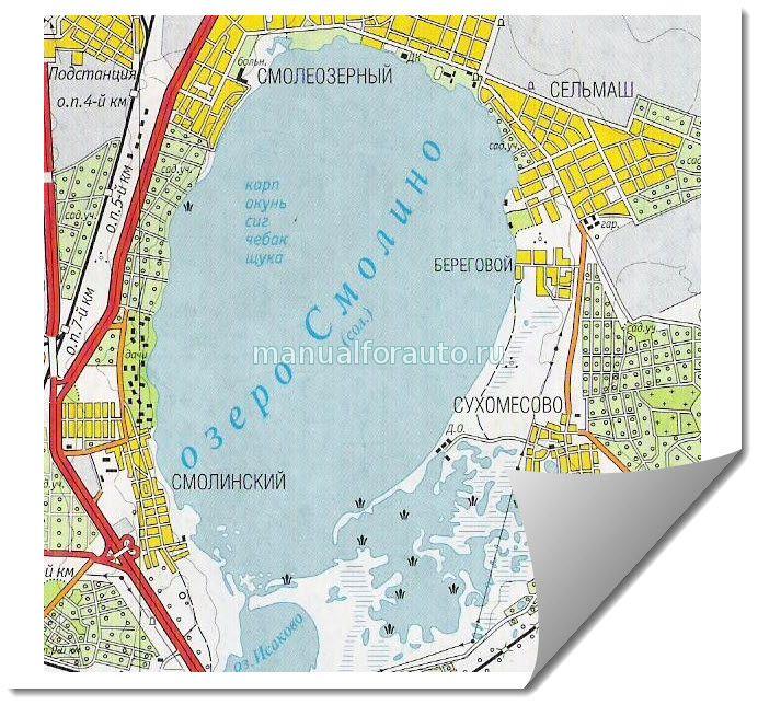 Озера челябинска