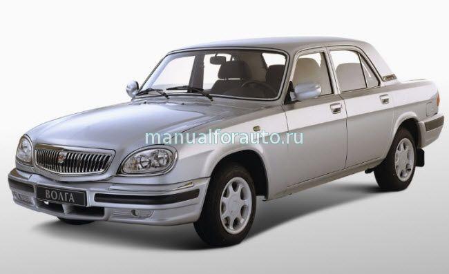 ГАЗ 31105 ремонт