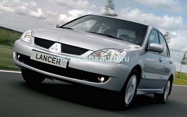 Руководство по ремонту Mitsubishi Lancer