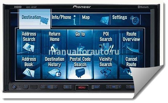 Pioneer AVIC обновление