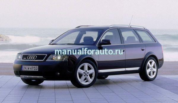 Audi Allroad с пробегом