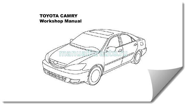 Тойота Камри ремонт