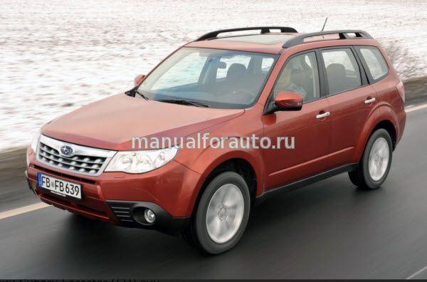 Subaru Forester Руководство