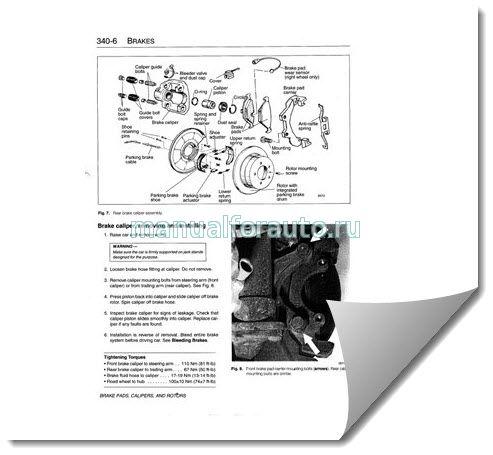 БМВ Е36 ремонт