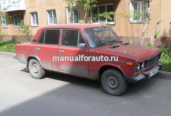 ВАЗ 2106 ремонт