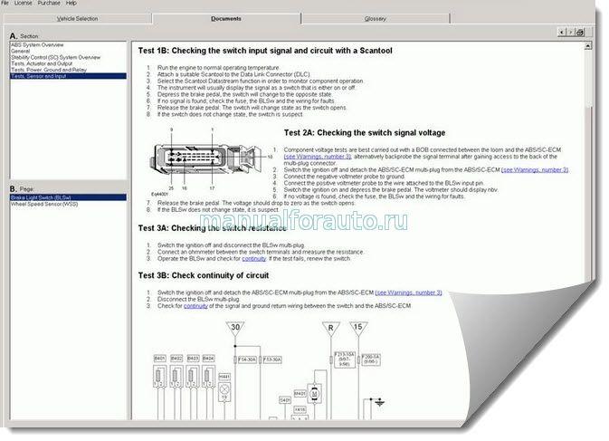 Программа сигнал скачать на компьютер скачать программу klasnolom com