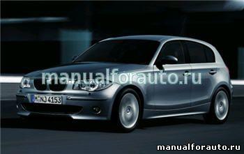 BMW 1 ремонт