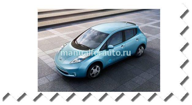 Nissan Leaf ремонт