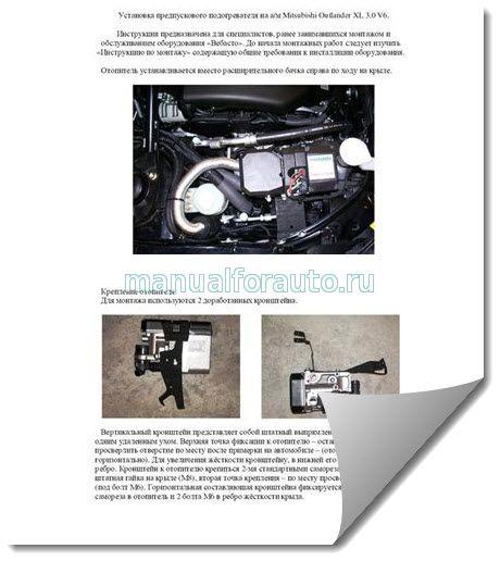 руководство по ремонту и эксплуатации hyundai tucson