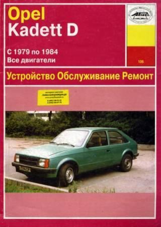 Сервисный центр Opel в Челябинске - официальный сайт ...