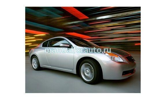 Nissan Altima ремонт