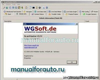 ScanMaster версия 2.1