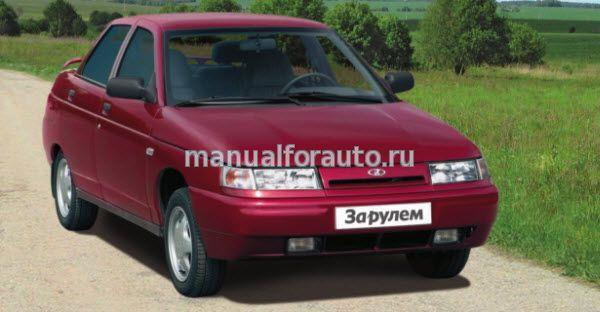 Ремонт ВАЗ 2110