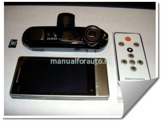 Регистратор GS600 DOD