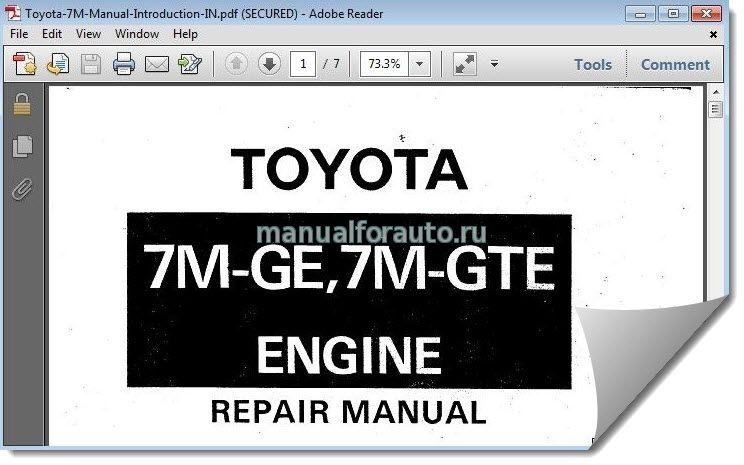 ремонт двигателя 7M-GE