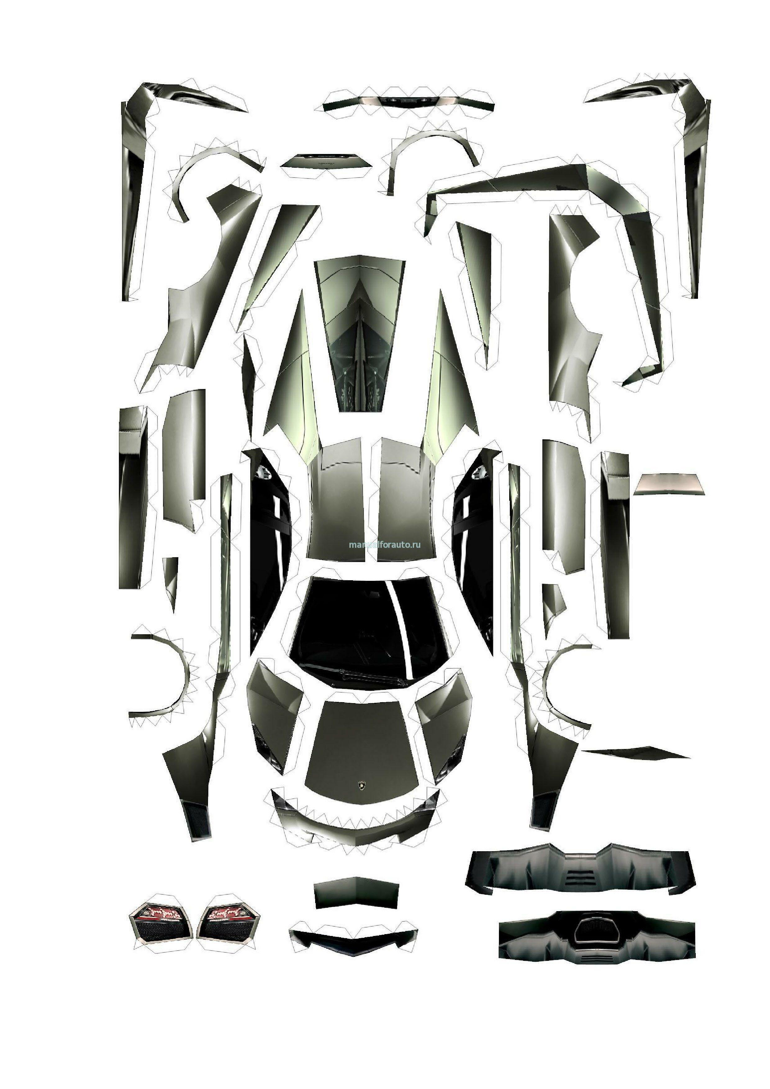 Lamborghini Reventon Модель из бумаги