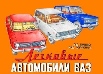 осаго легковые автомобили
