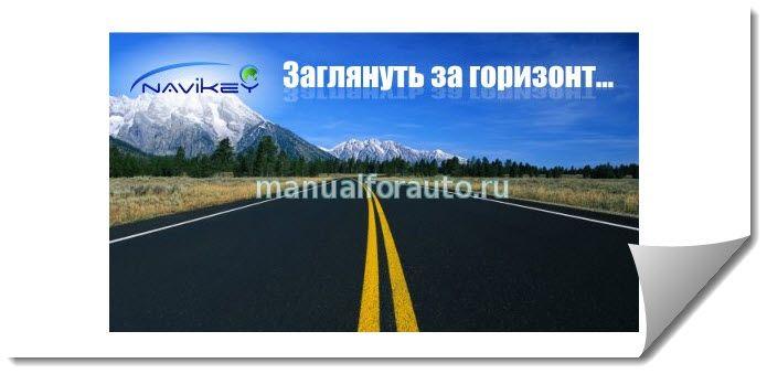 Семь дорог навигация