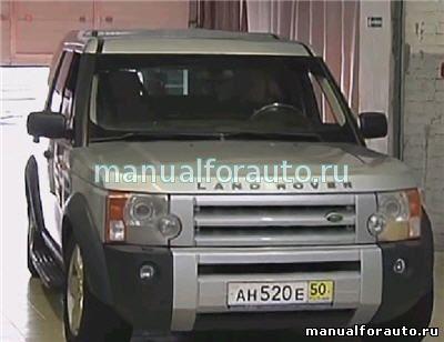 Land Rover Discovery 3 с пробегом