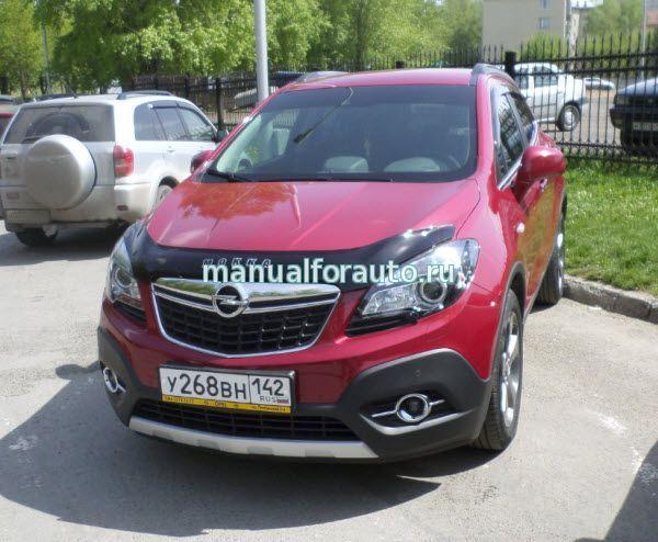 Opel Mokka Инструкция по эксплуатации
