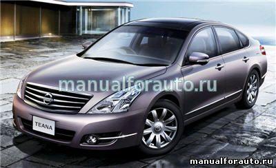 Nissan Teana точки подключения