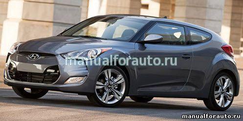 Hyundai elantra руководство по ремонту и эксплуатации hyundai