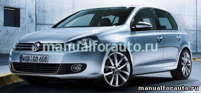 Volkswagen Golf 6 руководство