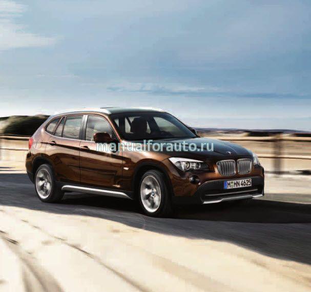 BMW X1 Руководство по эксплуатации