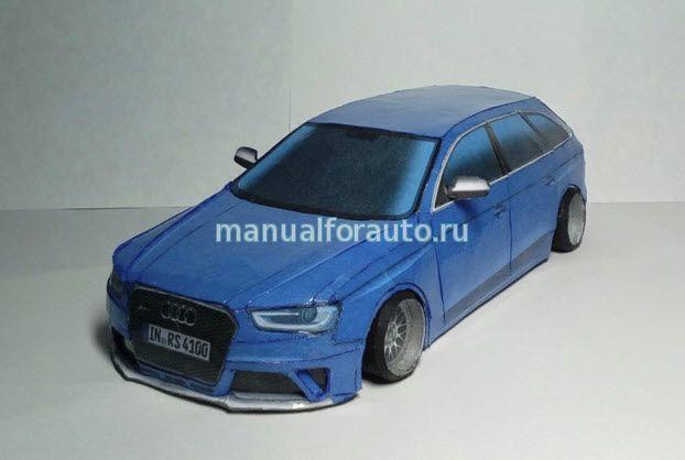 Audi S4 модель из бумаги
