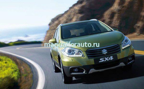 Suzuki SX4 руководство
