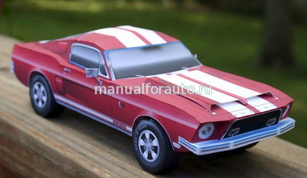 Mustang Shelby из бумаги