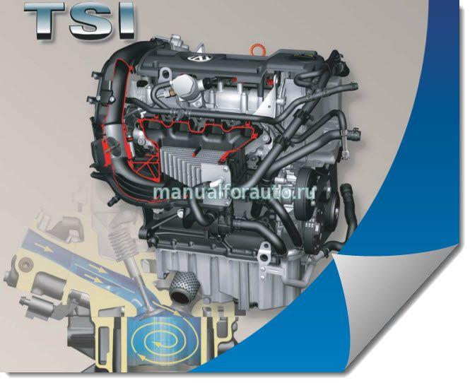 двигатель 1.4 л tsi