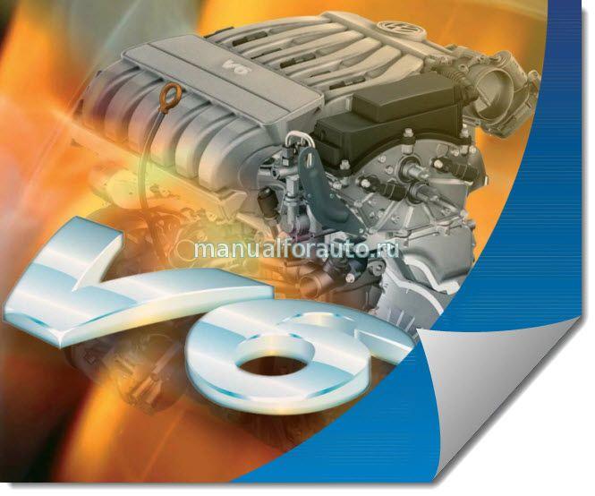 двигатель 3.6 fsi