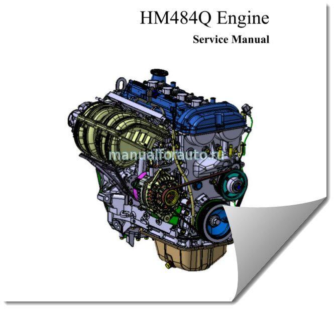 HM484Q