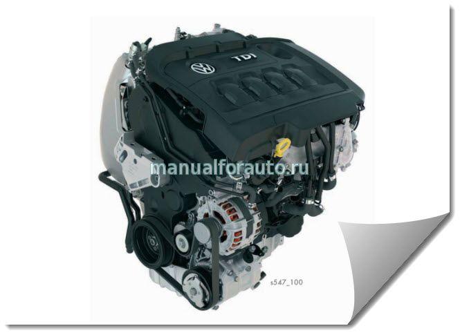 двигатель tdi 2.0 л