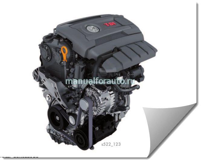 двигатель tsi 2.0