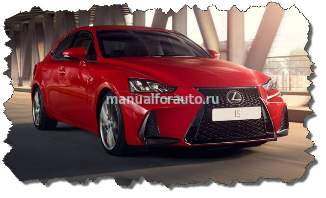 ремонт lexus is300
