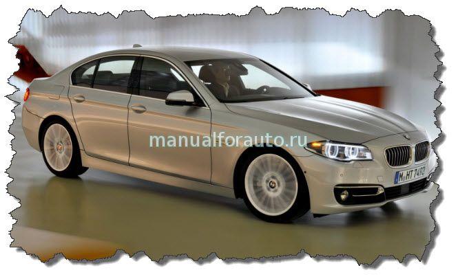 Точки подключения на BMW 5