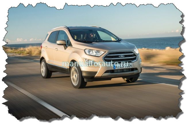 Форд ЭкоСпорт автозапуск