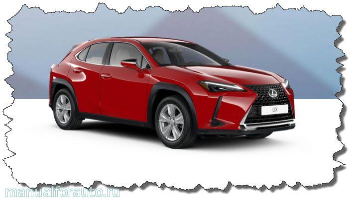 Lexus UX автозапуск