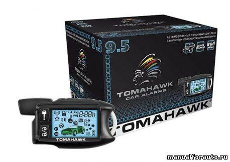 Tomahawk 9.5 с диалоговым кодом
